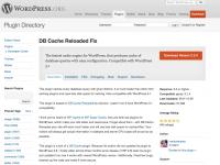 WordPressを高速化するプラグイン「DB Cache Reloaded Fix」