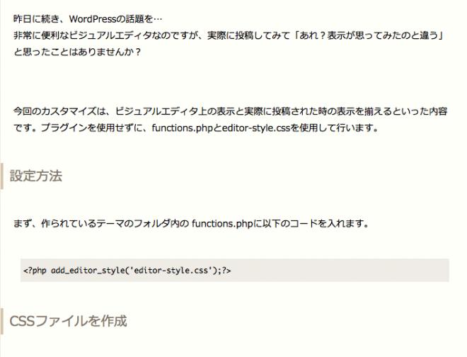 editor_style2