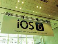 AppleがiOS6を発表 – WWDC2012
