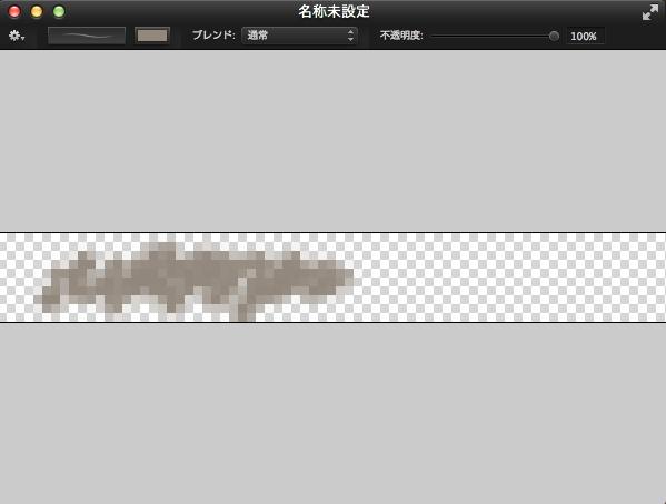 pixelmator_write
