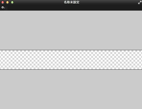 pixelmator_zoom800