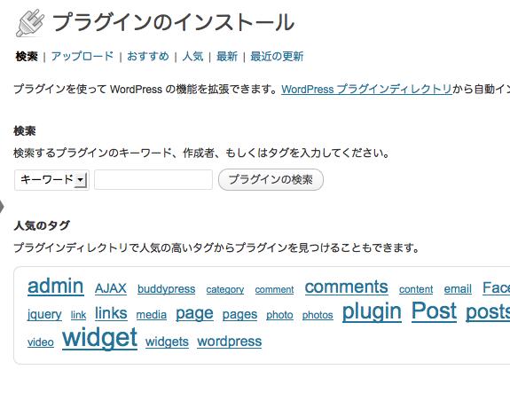 tinymce_plugin