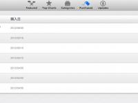えっ!Mac App Storeで購入済み一覧から、Appを削除してしまった時の対処法
