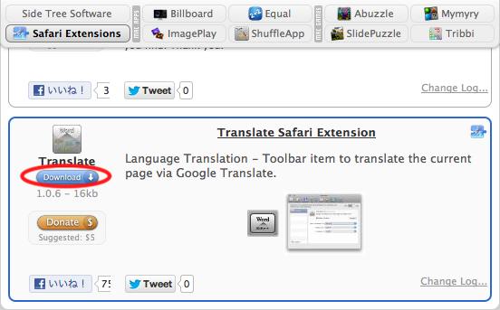 translate5