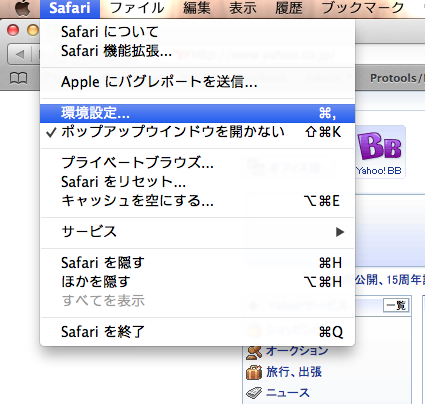 translate7.5