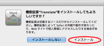translate7