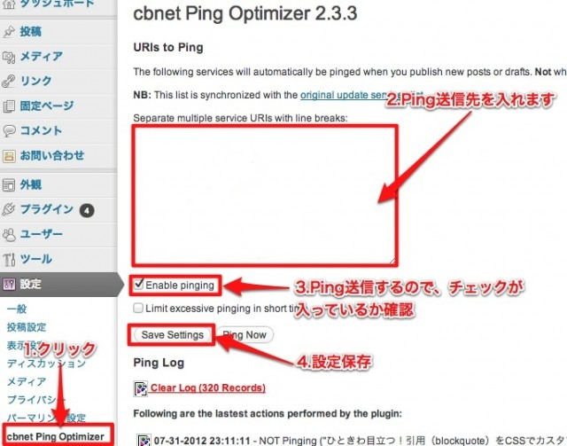 cbnet ping optimizer setting