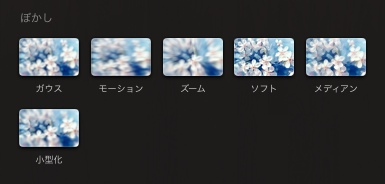 effect1