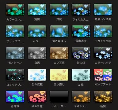 effect10