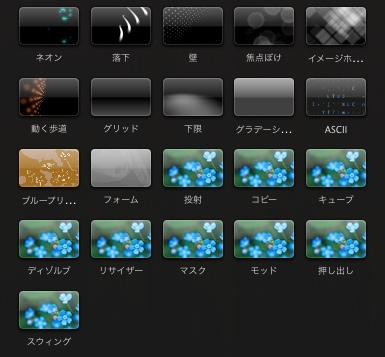effect11