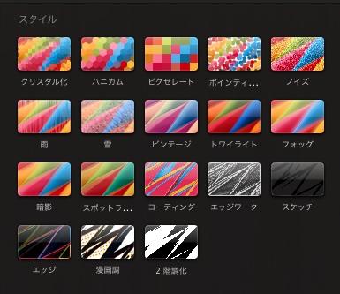 effect6