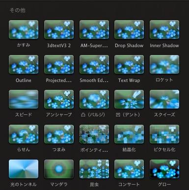 effect9