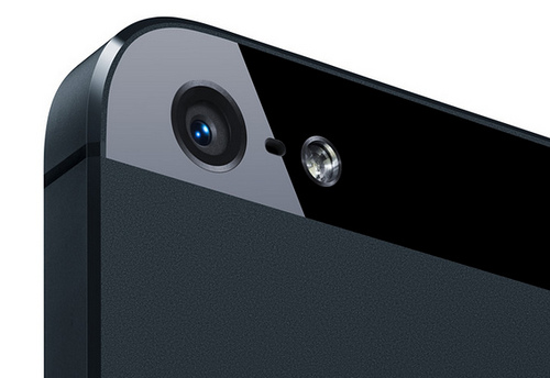 【iPhone5】ソフトバンク「パケット定額 for 4G LTE」は実質1.2GB!