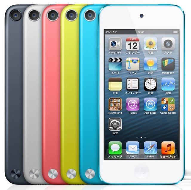 【噂】iPhone 5S は6〜8色カラーでIGZOパネルを採用した「Retina+」を搭載し2013年6月発売?