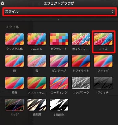 noise-texture13-1