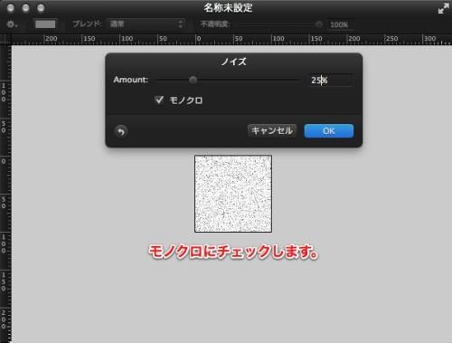 noise-texture14