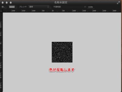 noise-texture16-1