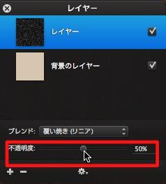 noise-texture19