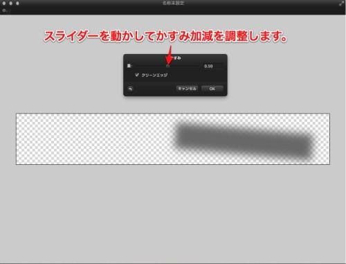pixelmator14