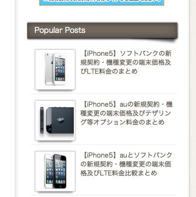 popular-posts-2
