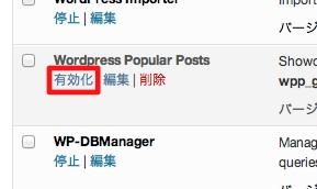 popular-posts-3