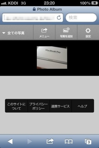 IMG_2142-2
