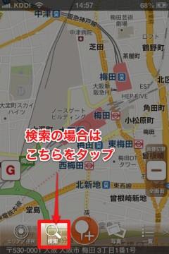 IMG_2235-1-1