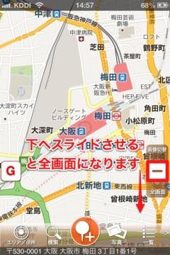 IMG_2235-1-2