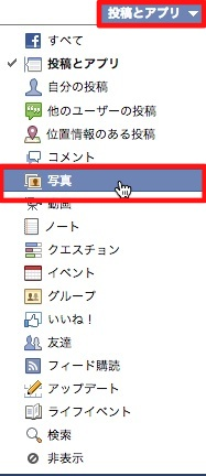 facebook-6-1