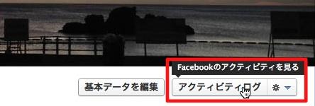 facebook-7-1