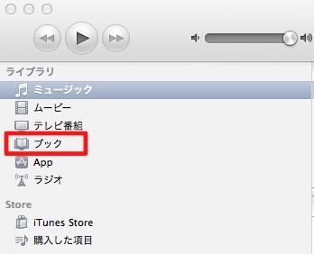iTunes-7