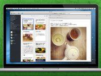 待望のリリース!Evernote 5 for Mac のダウンロード開始