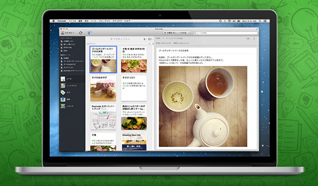 Evernote5 for mac