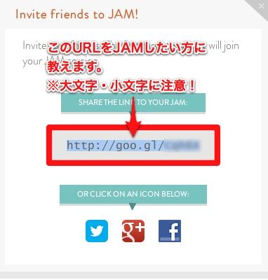 JAM-1-2-1effect