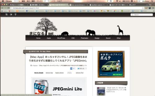 スクリーンショット 2012-11-03 15.42.27