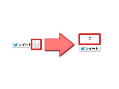 twitter-upper-kai