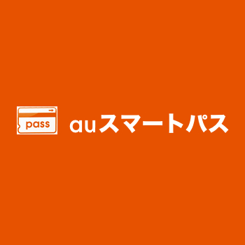au-smartpass