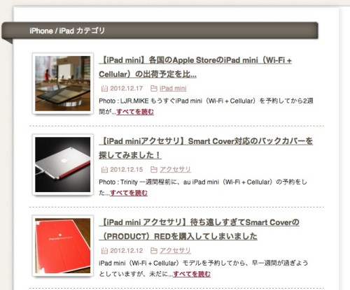 iPhone _ iPad-2