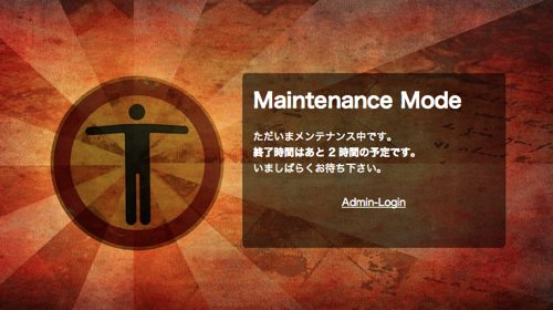 maintenance mode-5