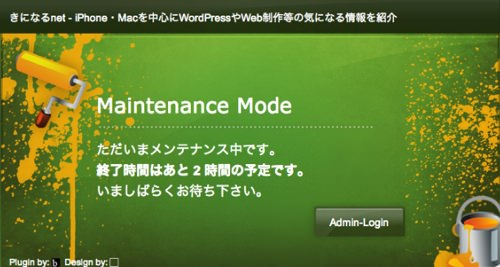 maintenance mode-6