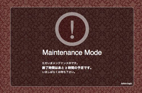 maintenance mode-7