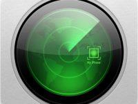 紛失した際に役立つ「iPhoneを探す」がMac(OS X 10.7.4以降)でも使えるって知ってました?