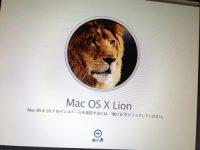 【Mac】OSを再インストールする前にやっておきたい5つのこと!