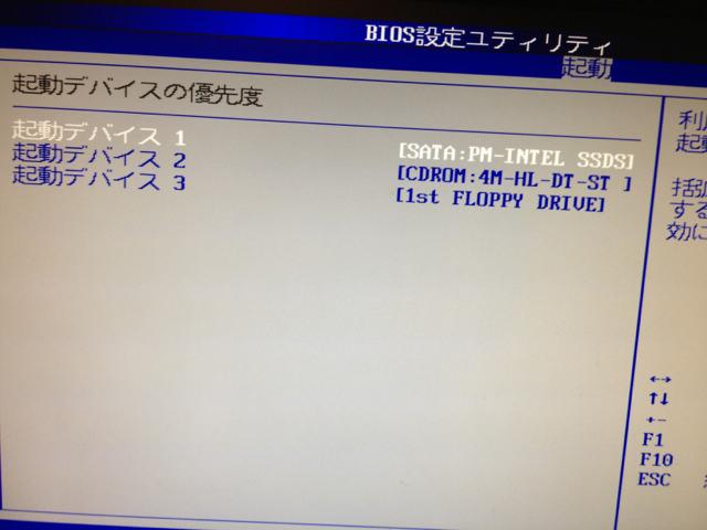 BIOS設定 起動デバイス