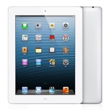 【噂】iPadの追加モデルに128GB版が登場するかも?