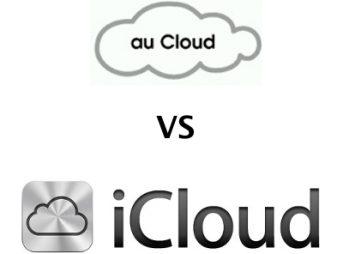 au-cloud-vs-icloud