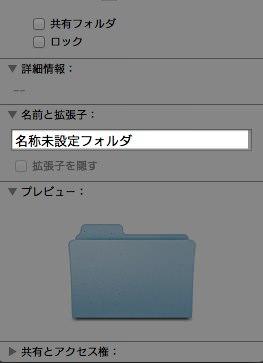 folder-1-3