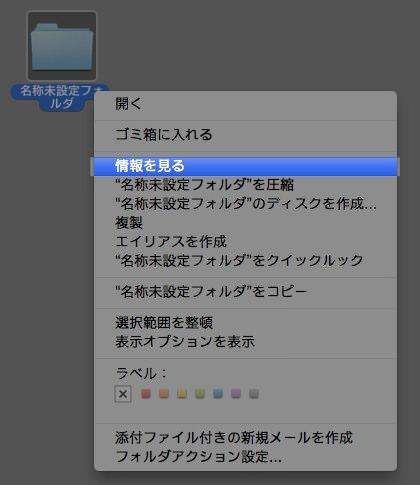folder-7