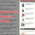 category-popular-posts-2