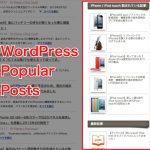 category-popular-posts-2